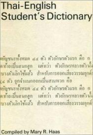 Thai-English Student's Dictionary