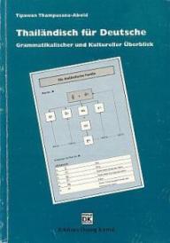 Thailändisch für Deutsche